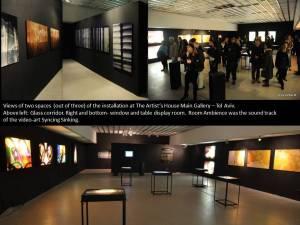 Invisible Invaluables Exhibition